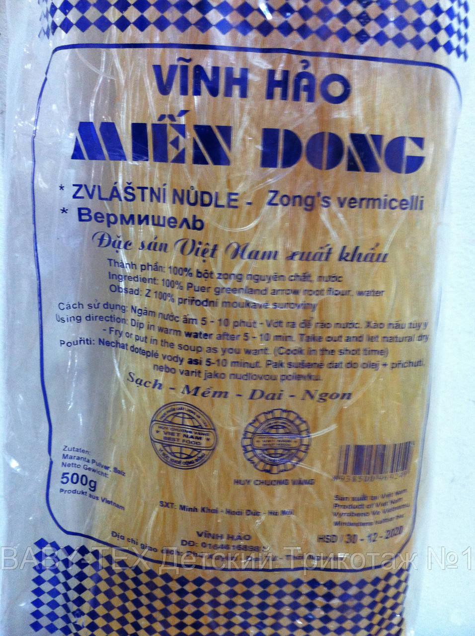 Рисовая вермишель Фунчоза VINH HAO Mien Dong золотистая 500г (Вьетнам)