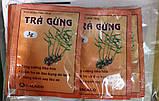 Лечебный Вьетнамский чай высокого качества с имбирём растворимый., фото 2