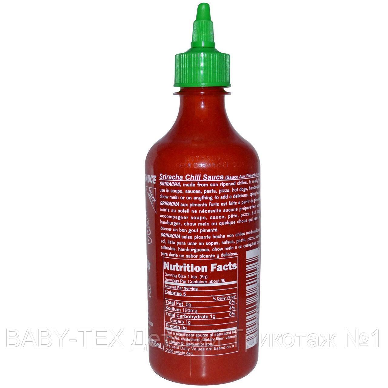 Шрірача, гострий соус чилі(Sriracha Sauce) (Таїланд, USA) 530мл
