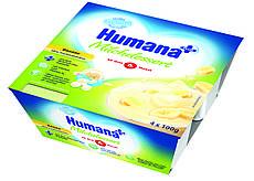 Продукт кисломолочный Humana Банан 4х100г