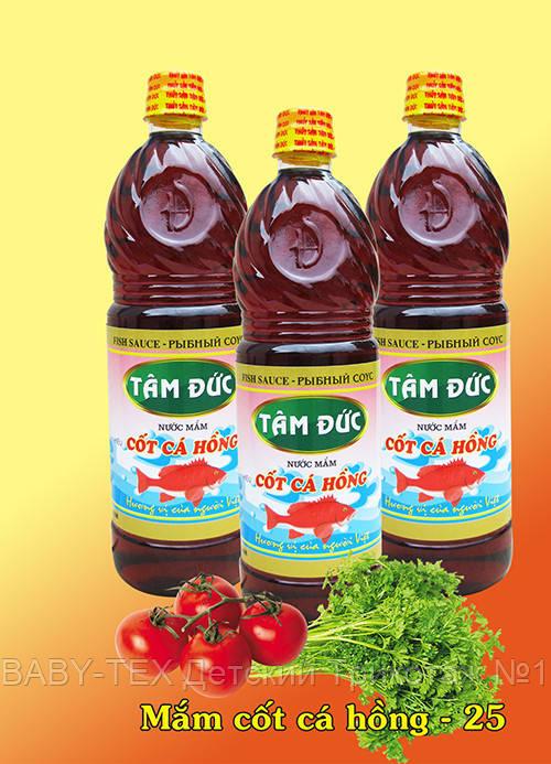 Рыбный соус Tam Duc Cot Ca Hong 25° 1 литр (Вьетнам)