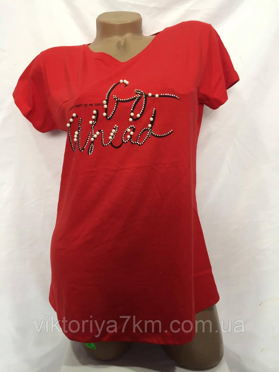 """Женская футболка (46-52р.) """"Lolita"""" RS2-1717"""