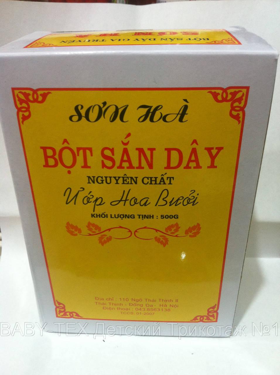 Крахмальный напиток из корней Маниока (Тапиока) (BOT SAN DAY) 500г (Вьетнам)