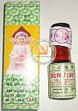 Вьетнамский Лечебный бальзам-масло (Dau Phat Linh Truong Son) 1,5 мл (Вьетнам), фото 2