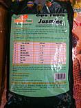 Вьетнамский Жасминовый рис Gao Thom Jasmine 2кг (Вьетнам), фото 2