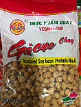 Соевое мясо (Курица) премиум качества Ga Cuc Chay Au Lac Vegan Food 1кг (Вьетнам), фото 2
