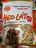 Соевое мясо (Свинина) премиум качества Heo Lat Au Lac Vegan Food 100г (Вьетнам), фото 2