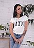 Женская прямая летняя футболка VLTN 55FT182