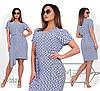 Принтованное летнее платье большого размера с коротким рукавом 1BA1540