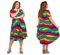 bc56408971c Недорогие летние сарафаны и платья в Украине. Сравнить цены
