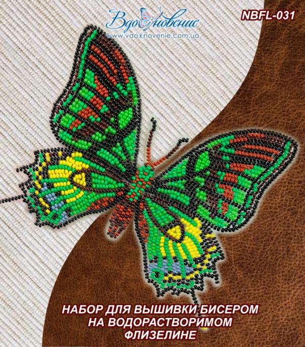 Набор для вышивки бисером Бабочка Тейнопальпус Императорский