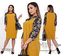 Прямое платье батал с принтованными рукавами из шелка 1BA1551, фото 1