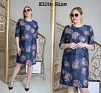 0905d3393e1 Трикотажное платье больших размеров в Украине. Сравнить цены