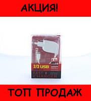 Адаптер Fast charge GP 12 UKC 220v!Скидка