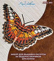 Набор для вышивки бисером. Бабочка Партенос Сильвия