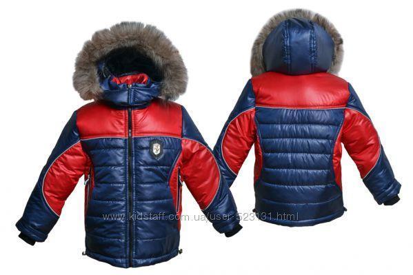 Теплая зимняя куртка для мальчиков 2-10 лет