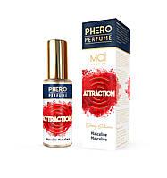 Духи с феромонами для мужчин MAI Phero Perfume Masculino (30 мл) с насыщенным терпким ароматом
