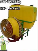 Опрыскиватель вентиляторный для трактора