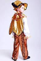 Карнавальный костюм Королевский Жук