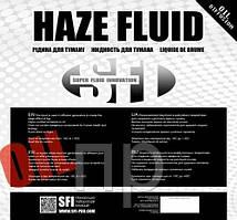 Жидкость для генератора тумана HAZE FLUID 5L
