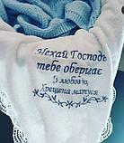 Крыжма   крестильная  с вышивкой  имени и кружевом, фото 10