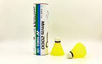Воланы для бадминтона нейлоновые (6шт) YONEX-2000P M-2000P-Y (в тубе, цвет желтый, дубл)