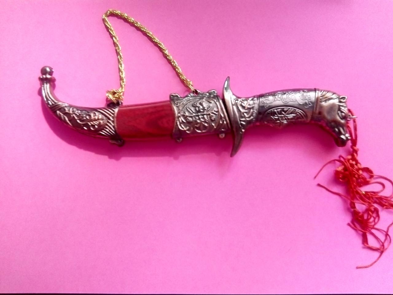 Сувенирный нож- кинжал «Лошадь».
