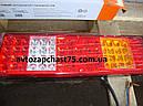Фонарь МАЗ, КАМАЗ (ЕВРО) задний  с задним расположением разъема LED 24В , фото 4