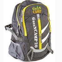 Рюкзак GREEN CAMP 10л (подростковый) GC-208