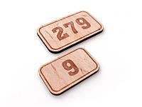 Номерки для вішалок з фанери 40х65 мм (Кільце: Без кільця для ключів; Товщина фанери: 4мм;)