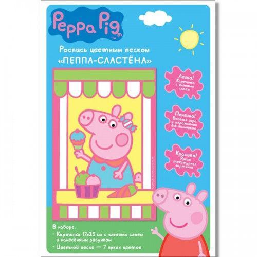 Поздравительная открытка Перо Картинка из песка 17*25см Свинка Пеппа сластена 30377/021329