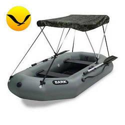 Тент для надувной гребной лодки Bark B-210. (Лодочный тент на лодку 2,10м);