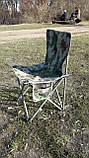 Стул-зонтик туристический reinger 8223 камуфляж, фото 2