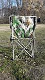 Стул-зонтик туристический reinger 8223 камуфляж, фото 3