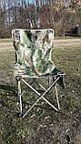 Стул-зонтик туристический reinger 8223 камуфляж, фото 5