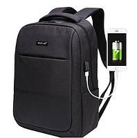 Рюкзак городской спортивный мужской/женский  с внешним USB портом (серый)