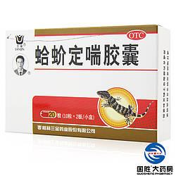 Пігулки Gejie Dingсhuan Jiaonang Ге Цзе Дін Чуань Джиаонанг від кашлю і астми