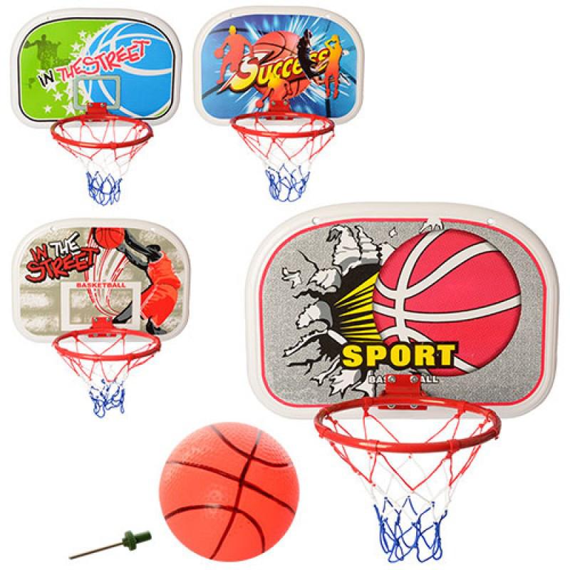 bfde5e27 Купить ☆ Набор для игры в баскетбол (мяч, кольцо, щит), M 3700 ...