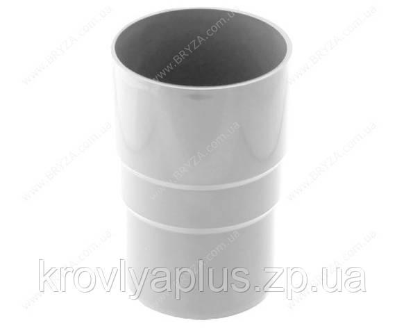 Водосточная сисиема BRYZA 150 Муфта трубы 110 белый, фото 2