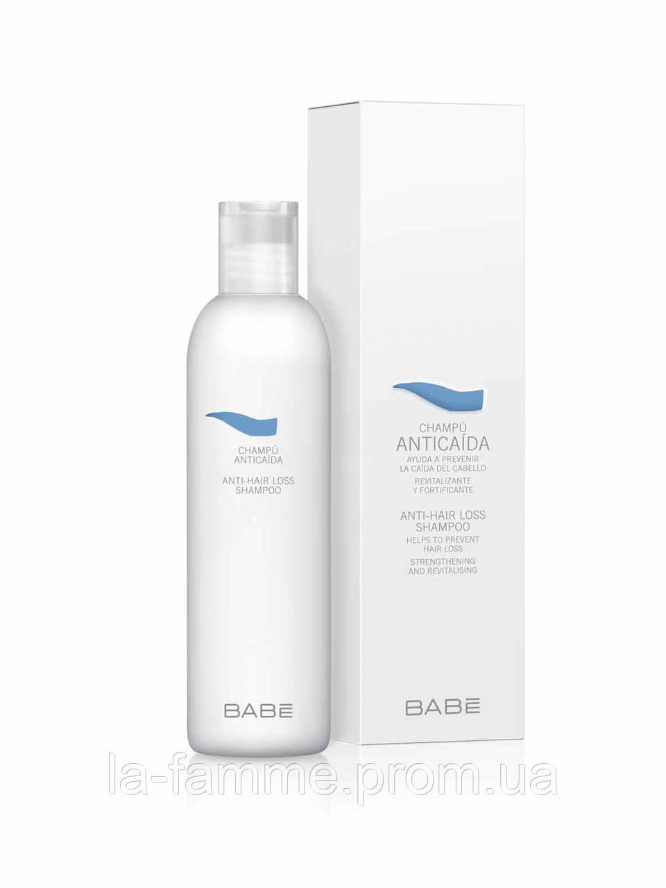 Шампунь против выпадения волос,BABE, 250 мл