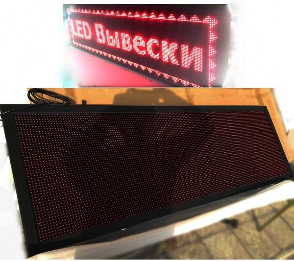 Двухстороняя Реклама Бегущая строка LED WI-FI 100-40 см красные светодиоды Уличная