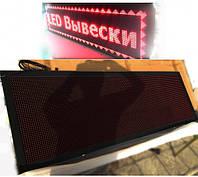 Двухстороняя Реклама Бегущая строка LED WI-FI 100-40 см красные светодиоды Уличная, фото 1
