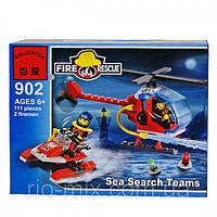 Конструктор Пожарный вертолет и водный мотоцикл BRICK ENLIGHTEN 902