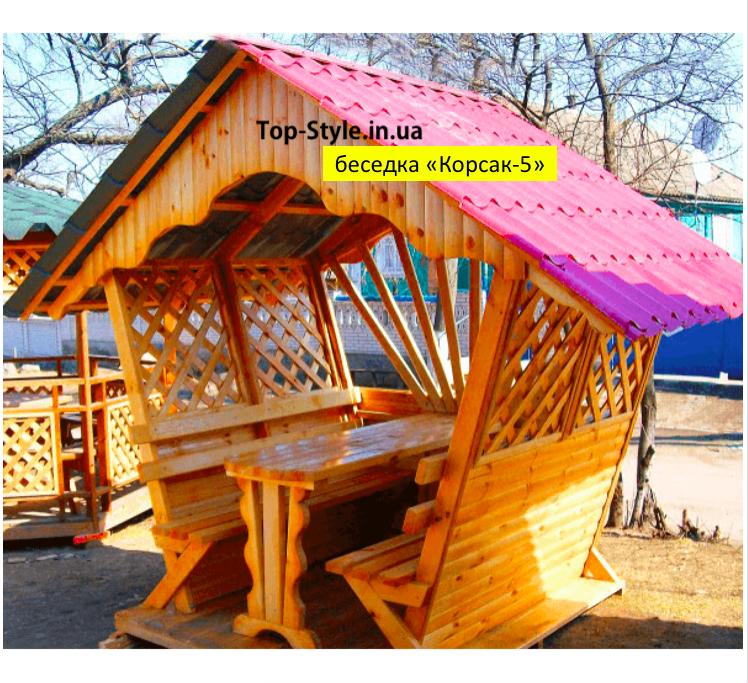 """Беседка деревянная для дачи, сада или частного дома """"Корсак-5"""" (2*2м)"""