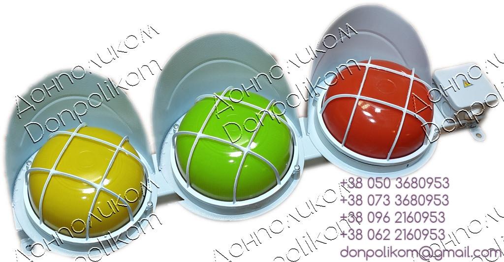 СС3/40 - светофоры, сигнализаторы троллейные Горизонтальное, желтый, зеленый, красный