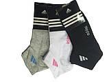 Шкарпетки жіночі літні короткі сітка спорт Adidas виробництво Туреччина, фото 3