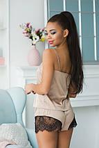 """Шелковый женский комплект-пижама  """"Lera"""" с кружевом (4 цвета), фото 2"""