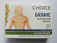 БАЛАНС Антистрессовый комплекс на растительной основе (фитоподдержка сердца и сосудов) Choice (Украина)