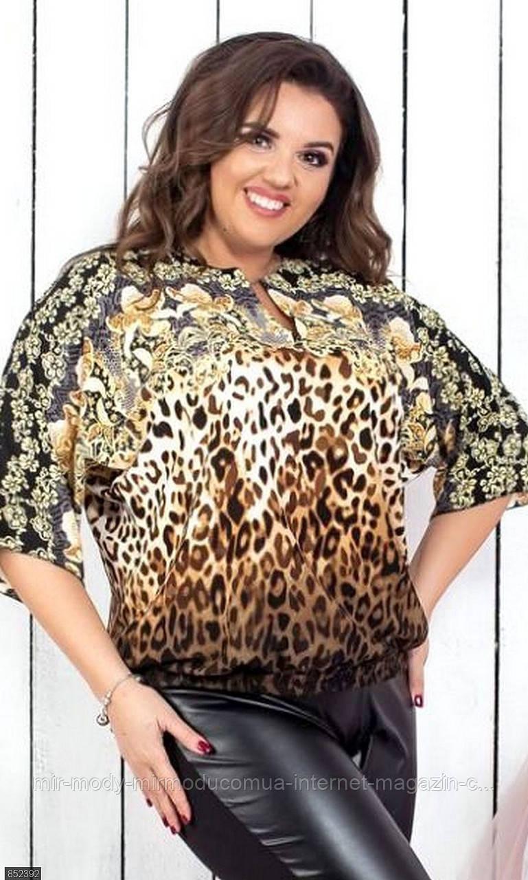 Блуза батальная 852392 с 48 по 58 размер(мш)