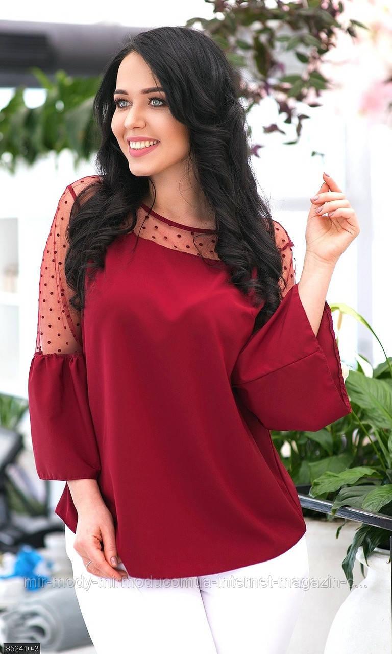 Батальная  блуза 852410-3 (6 цветов ) с  50 по 56 размер(мш)
